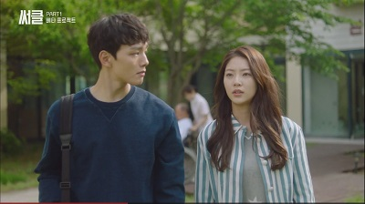 circle-yeo-jin-goo-and-gong-seung-yeon-9